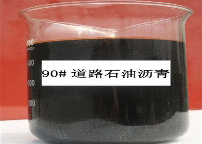 Petroleum Asphalt Road Construction Bitumen 45 - 52℃ Softening Point